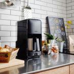 タイガー コーヒーメーカー ステンレスサーバー (0.81L) ADC-N060K ブラック タイガー魔法瓶 コーヒー 6杯分 ステンレス サーバー 保温機能 おしゃれ