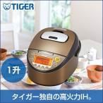 ショッピング炊飯器 炊飯器 タイガー JKT-B182TD ブラウン 1升 タイガー IH 炊飯ジャー