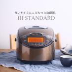 タイガー IH炊飯器 1升 JKT-B183TK ダークブラウン タイガー魔法瓶 炊飯ジャー 炊きたて