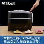 炊飯器 圧力 IH タイガー JKX-V103KU ブ�