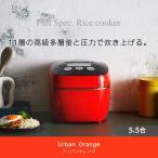 炊飯器 圧力 IH タイガー JPB-G102DA オレンジ 5.5合 土鍋 コーティング 圧力 IH 炊飯ジャー 圧力IH炊飯器 麦ごはん おしゃれ 5合