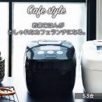 タイガー圧力IH炊飯ジャー 人気の秘密  1)可変W圧力土鍋炊き 大小2つの圧力ボールで絶妙な温度コ...