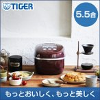 予約販売 炊飯器 圧力 IH タイガー JPC-A100RB バーガンディ 5.5合 土鍋 コーティング 圧力 IH 炊飯ジャー 5合 ※2月19日以降発送予定