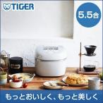 炊飯器 圧力 IH タイガー JPC-A100WH ホ�