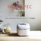 ショッピング炊飯器 炊飯器 圧力 IH タイガー JPC-A101WH ホワイトグレー 5.5合 土鍋 コーティング 炊飯ジャー 圧力IH炊飯器 麦ごはん コンパクト 白