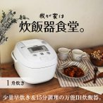タイガー IH炊飯ジャー ホワイト JPE-B180W 1台
