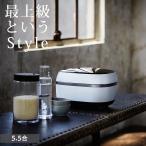 ショッピング炊飯器 炊飯器 圧力 IH タイガー JPG-X100WF フロストホワイト 5.5合 圧力IH炊飯器 GX GRANDX グランエックス 土鍋