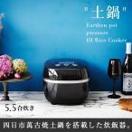 炊飯器 圧力 IH タイガー JPH-A100K ブ�