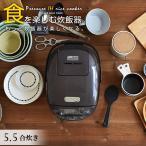 炊飯器ごはん タイガー 圧力IH炊飯器ごはん 5.5合 JPK-B100T ブラウン タイガー魔法瓶  調理 早炊き 時短 麦めし もち麦 冷凍ご飯