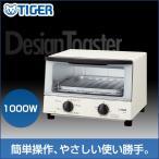 タイガー オーブントースター ホワイト KAK-A100W 1台