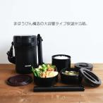 タイガー ステンレスランチジャー LWU-A172KM マットブラック 保温 弁当箱 大容量