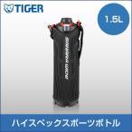 水筒 タイガー MME-D150K ステンレスボトル サハラ 1.5L 直飲み ダイレクト スポーツ ボトル 子ども カバー付 大容量 広口 ブラック 入園 入学