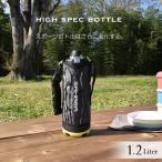タイガー 水筒 ステンレスボトル「サハラ」MME-F120KK ブラック 1.2L 直飲み 保冷専用 ダイレクト スポーツ ボトル 子ども カバー付 広口