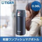 水筒 タイガー ステンレス ボトル サハラ MMJ-A036KA ブルーブラック 360 0.36リットル タイガー魔法瓶 軽量 直飲み マグ 夢重力