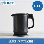タイガー魔法瓶 電気ケトル PCH-G080 KP