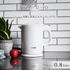 送料無料 電気ケトル おしゃれ タイガー魔法瓶 0.8L 蒸気レス PCH-G080WP パールホワイト