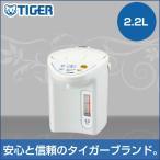 送料無料 タイガー魔法瓶 マイコン電動ポット(2.2L) PDR-G221W ホワイト 節電 省スチーム 電気ポット 省エネ
