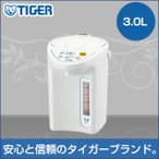 ショッピング節電 電気ポット タイガー PDR-G301W ホワイト 3L 節電 省スチーム 省エネ シンプル
