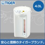 ショッピング節電 電気ポット タイガー PDR-G401W ホワイト 4L 節電 省スチーム 省エネ シンプル