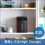 タイガー 蒸気レスVE電気まほうびん とく子さん バーミリオン PIJ-A220DS 1台