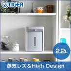 タイガー 蒸気レスVE電気まほうびん とく子さん ホワイト PIJ-A220W 1台