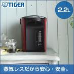電気ポット タイガー PIP-A220R レッド 蒸気レス 2.2L 電気 まほうびん 節電 省エネ