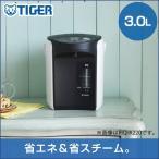 電気ポット タイガー PIQ-A300W ホワイト 3.0L 電気 まほうびん 節電 省エネ