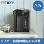 電気ポット タイガー ブラウン 蒸気レス 2.2L 電気 まほうびん コードレス 節電 省エネ