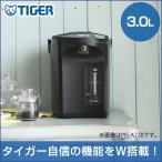 タイガー 蒸気レスVE電気まほうびん ブラウン PIS-A300T 1台