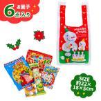 クリスマスお菓子パック