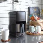 タイガー コーヒーメーカー ステンレスサーバー (0.81L) ADC-A060TD ダークブラウン コーヒー 6杯分 ステンレス サーバー 保温機能 濃度調節 おしゃれ