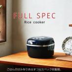 炊飯器 5.5合 炊き 圧力 タイガー魔法瓶 JPC-A101KA