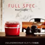 炊飯器 5.5合 炊き 圧力 タイガー魔法瓶 JPC-A101RC