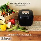 炊飯器 圧力 IH タイガー JPC-B101K ブラック 5.5合 土鍋 コーティング 炊飯ジャー 炊きたて 圧力IH炊飯器 麦ごはん コンパクト