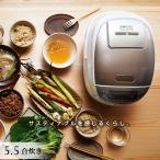 炊飯器ごはん 5.5合 JPK-A100W ホワイト タイガー魔法瓶 炊飯器ごはん 圧力 IH 炊飯ジャー 調理 早炊き 時短 麦めし もち麦 冷凍ご飯