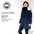 【交換送料無料】カナダグース レディース ダウン ブロンテ CANADA GOOSE BRONTE #2603JL〔SF〕