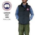 【交換送料無料】カナダグース ギャルソン ベスト CANADA GOOSE GARSON VEST SMU #4151M メンズ ダウンベスト〔SF〕