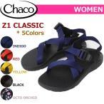 チャコ レディース サンダル Z1 クラシック Chaco Z1 CLASSIC WOMEN 〔SK〕