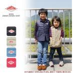 ショッピングベスト ダントン キッズ インナーベスト DANTON JD-8844 〔SK〕