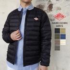 ダントン インナーダウン ジャケット クルーネック JD-8751 メンズ ブラック ベージュ カーキ ネイビー ブラウン ホワイト チャコールグレー S M L LL 〔SK〕