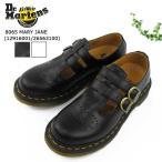 ショッピングドクターマーチン ドクターマーチン シューズ メリージェーン レディース Dr.Martens 8065 MARY JANE 〔SK〕
