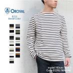 orcival バスクシャツ オーチバル オーシバル レディース メンズ B211 ボーダー 長袖〔SK〕