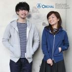 オーチバル パーカー フレンチテリー レディース メンズ ORCIVAL ( オーシバル ) RC-9007 〔SK〕