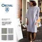 ORCIVAL(オーチバル) ボートネックワンピース コットンロード RC-9080〔SK〕