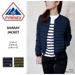 PYRENEX ピレネックス レディース ライトウエイト ダウンジャケット SHARAY JACKET LADIES HWG026 〔SK〕