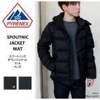 PYRENEX ピレネックス メンズ ダウンジャケット SPOUTNIC JACKET MAT MENS スプートニック マット HMG065〔SK〕