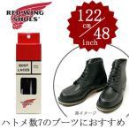 レッドウィング  フラット・ワックスド・ブーツレース REDWING ブラック ベックマン用 シューレース 一足分(2本セット)靴ひも レッドウイング〔FL〕
