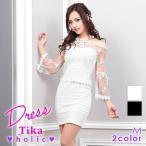 キャバドレス ミニ Tikaティカ フラワーレースデザインオフショルタイトミニドレス(ホワイト/ブラック)