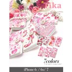 【Tika ティカ】スマホケース iphone6/6s/7プリント手帳型ビジューボタンiphoneケース(7colors) ピンク 花柄 フラワープリント ローズ ヒール プッチ風 ギフト