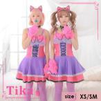 ショッピングコスプレ コスプレ 衣装 4set チェシャ猫風コスチュームセット (ワンピース/カチューシャ/ニーハイソックス/しっぽ/ファー手袋)